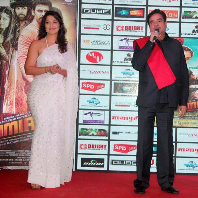 Mmirsa 2 movie hindi