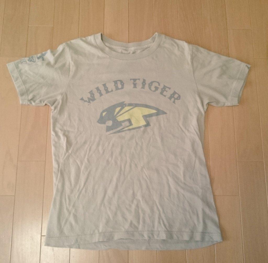 息子のお気に入りのTシャツが小さくなってしまったのでがま口ショルダーにしました。袖についてたロゴも忘れずサイドに使用!! #タイバニ手芸部  #タイバニリメイク部