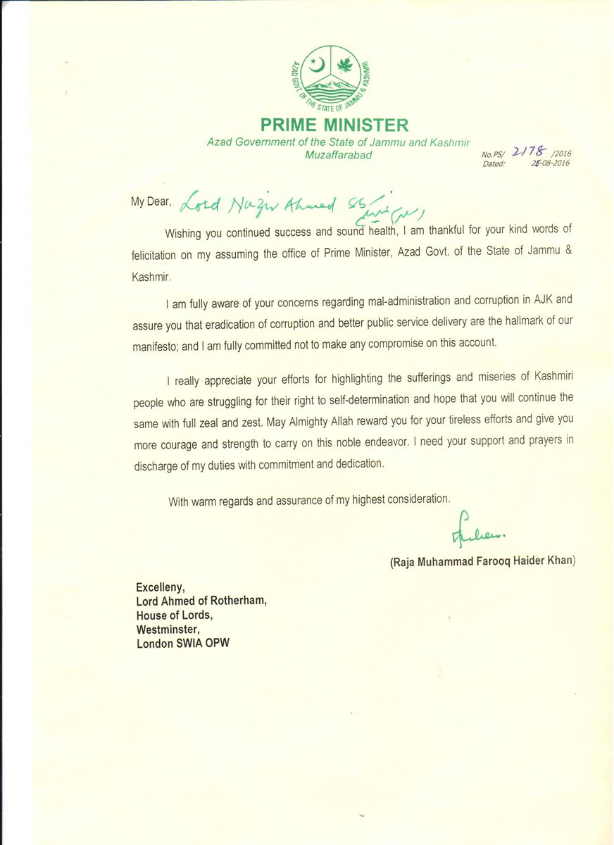 Lord nazir ahmed on twitter ajk prime ministers reply to my letter lord nazir ahmed on twitter ajk prime ministers reply to my letter regarding corruption billions of rupees missing for earthquake construction thecheapjerseys Images