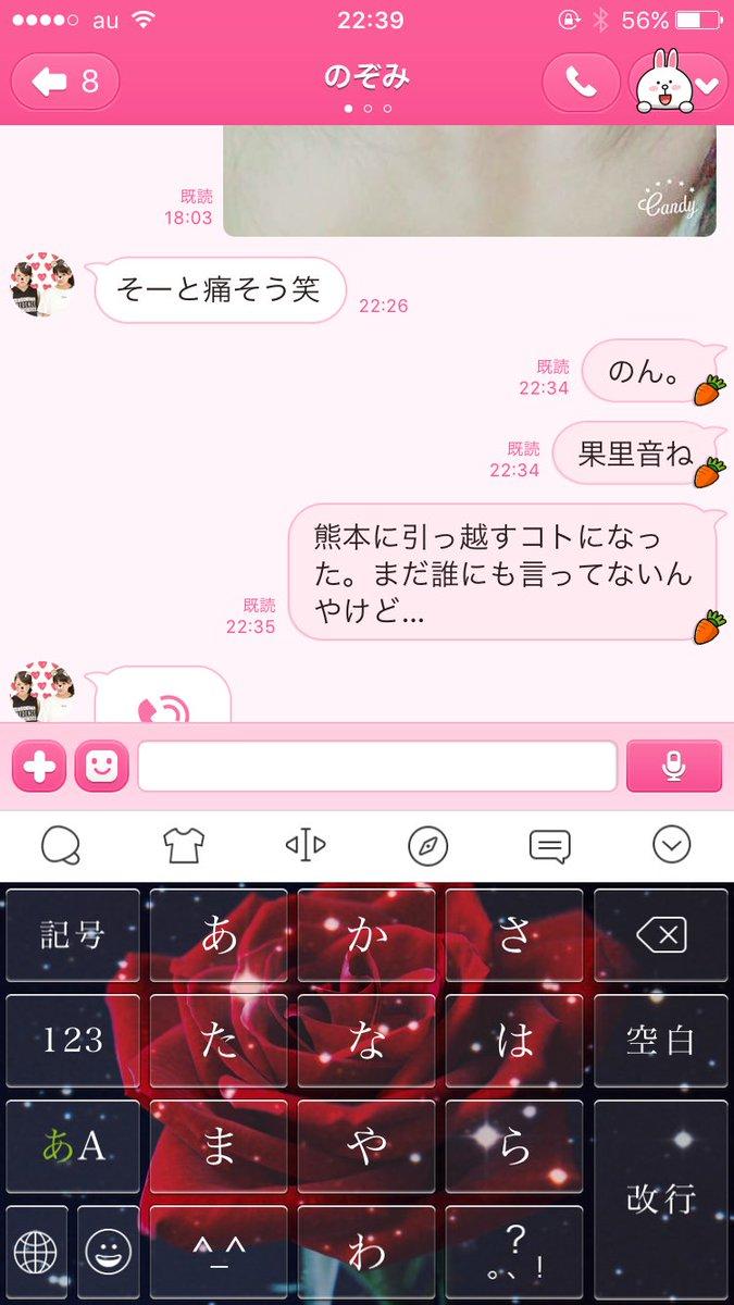 八岩 望 (@nontarou09111) | Twi...
