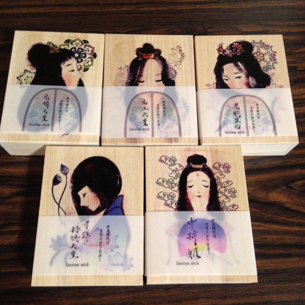 「奈良時代の女性たちの祈り お香」の画像検索結果