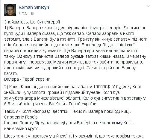 """Суд в Грозном начал рассматривать дело в отношении Клыха за """"оскорбление"""" прокурора, - адвокат - Цензор.НЕТ 3501"""