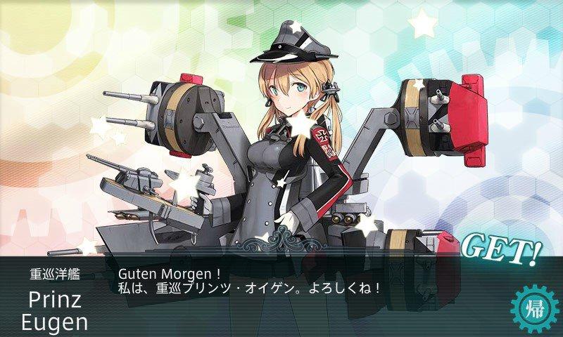 艦これ夏イベ 艦これ Prinz Eugenキタ\u2015\u2015\u2015(゚∀゚)\u2015\u2015\u2015\u2015 !!pic.twitter.com/xDB8PeZlvz