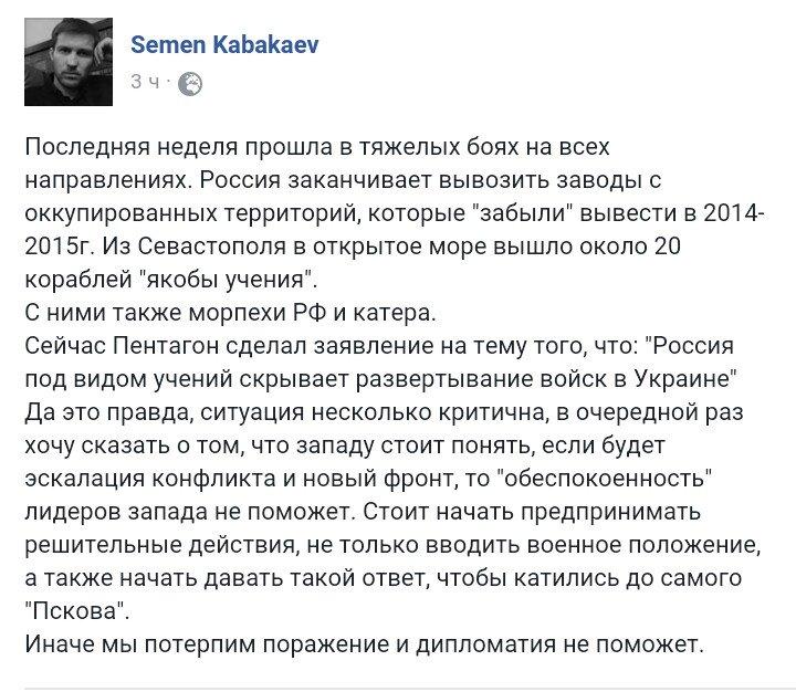 """Боевики готовы освободить 47 украинских заложников по принципу """"всех на всех"""", - Тандит - Цензор.НЕТ 8439"""