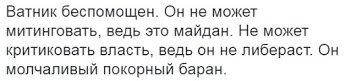 Гуманитарную помощь на оккупированный Донбасс доставлять стало легче, - ОБСЕ - Цензор.НЕТ 6533