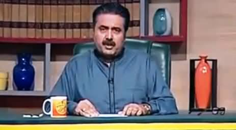 Khabardar with Aftab Iqbal  - 26th August 2016 - Comedy Show thumbnail
