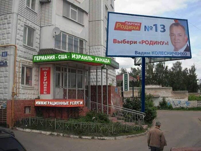Украина должна требовать признания нелегитимности новоизбранной Госдумы РФ, - Чубаров - Цензор.НЕТ 5871