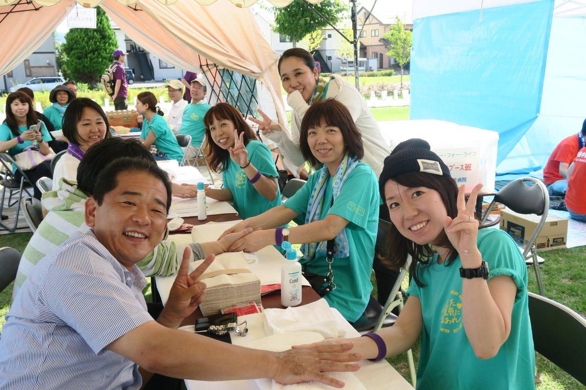 リレー・フォー・ライフ・ジャパン2016信州長野、篠ノ井中央公園へ。「がんに負けない未来に向けて~24時間命のリレー~」、みんなと一緒に歩きました。明日11日の13時までやっています。ぜひご参加を! #リレー・フォー・ライフ