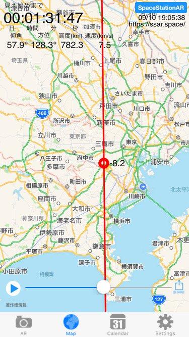 本日19:04頃、首都圏でイリジウムフレアが発生します。特にフレアセンター(図の赤線)では-8.2等級と、非常に明るく見えます。方位はSpaceStationARで確認できます。 https://t.co/RooCrGz4Cc https://t.co/wSMg6DmfiJ