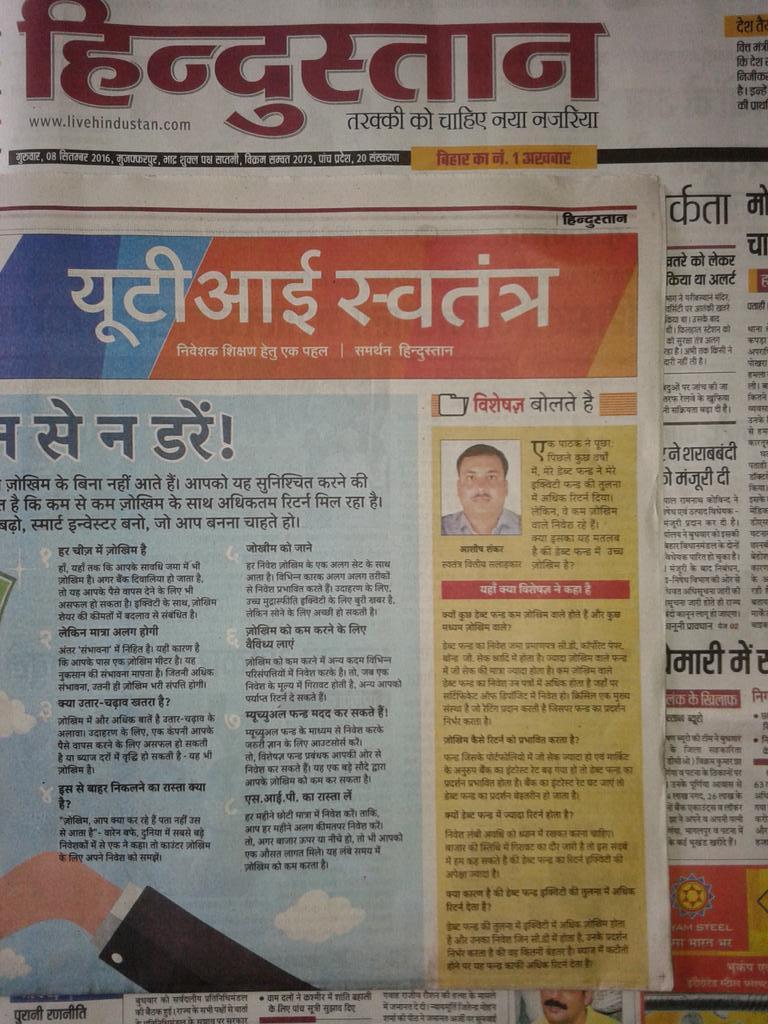 rtn ashish shankar ashish shankar twitter 0 replies 0 retweets 1 like