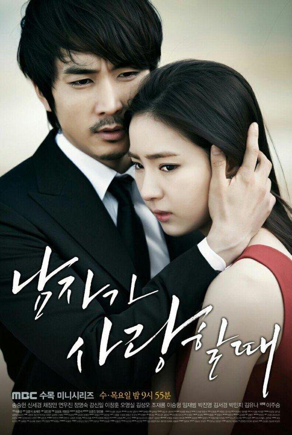 Phim Khi Người Đàn Ông Yêu-When A Man's In Love
