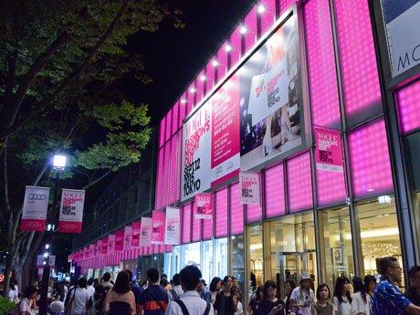 表参道などでナイトショッピング企画「ファッションズ・ナイト・アウト」 600店超参加へ  http//www.shibukei.com/headline/11802/ 表参道 原宿 ファッションズ