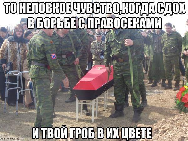 Суд приговорил к 8 годам тюрьмы наемника из РФ Кусакина - Цензор.НЕТ 3059