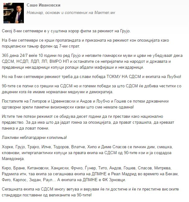 OD TVITER - Page 4 Cr0UXQZWgAEb0gY