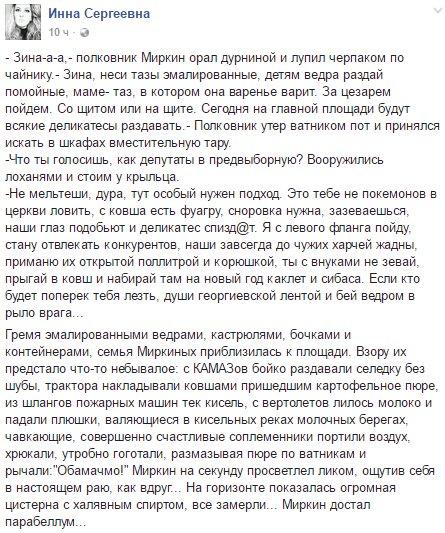 Кремль проигнорирует непризнание Западом выборов в оккупированном Крыму, - Песков - Цензор.НЕТ 5729