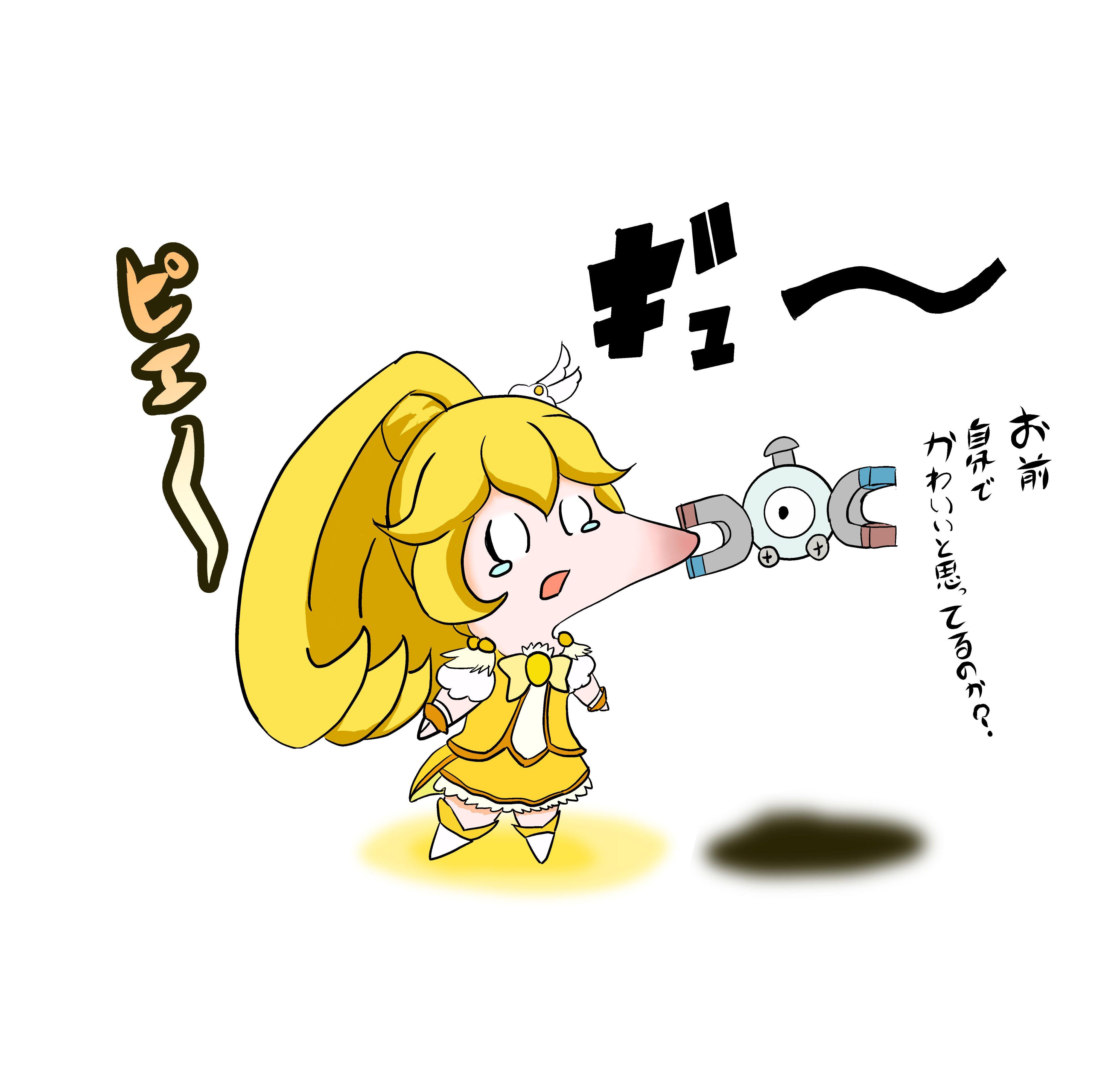 たばやしこゆか (@KMailto)さんのイラスト