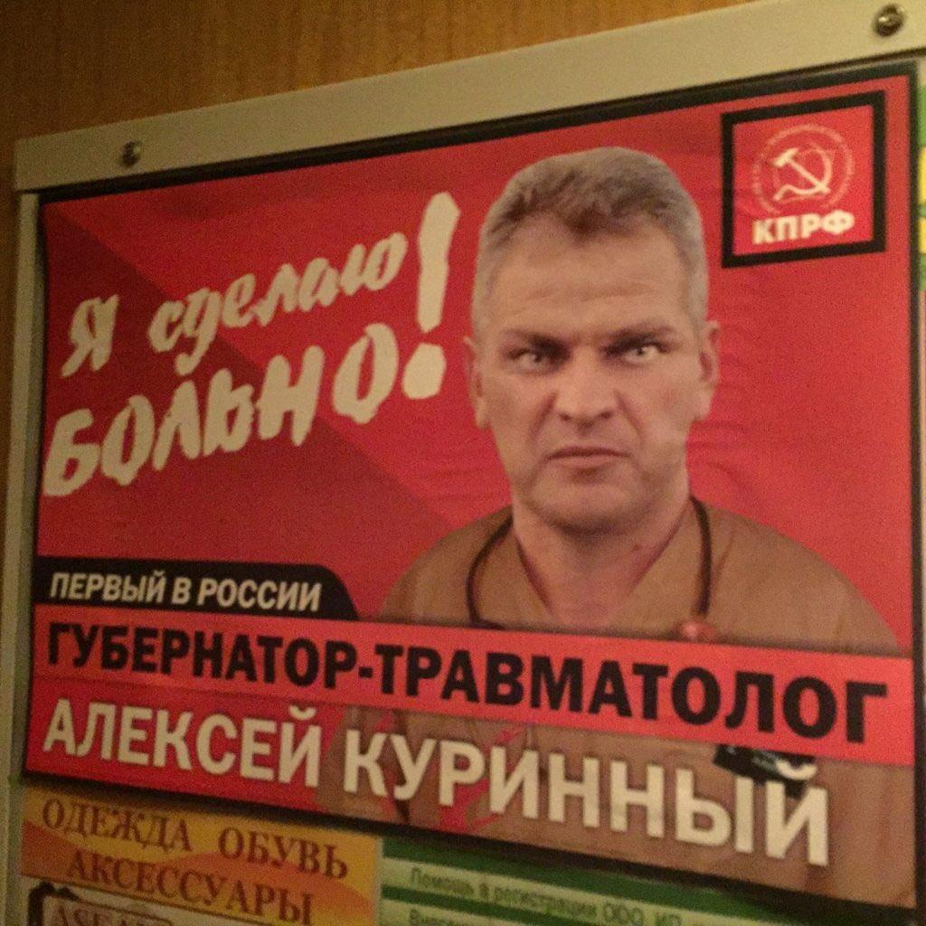 Бойкот выборов в Крыму – мирная форма сопротивления российским оккупантам, доступная каждому и достойная каждого честного человека, - Чубаров - Цензор.НЕТ 6578