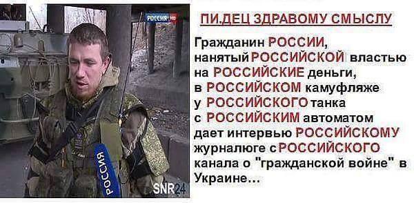 Помощник Путина Сурков попал в ДТП в центре Москвы - Цензор.НЕТ 200