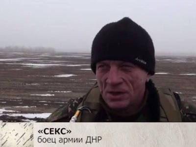 Рада изменила административные границы в некоторых районах Луганской и Донецкой областей - Цензор.НЕТ 8971