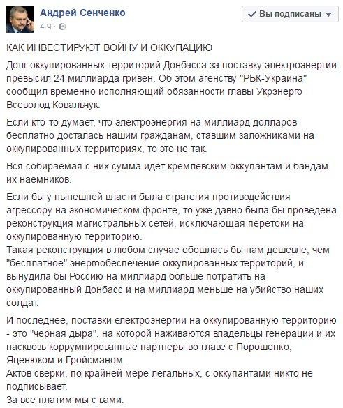 Перед началом отопительного сезона дефицит угля в Украине превысил 1 млн тонн - Цензор.НЕТ 6129