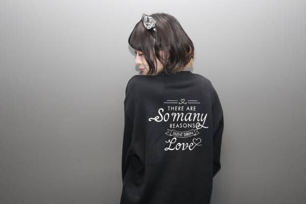 Sumire Fashion Article in MERY Cr4JnaWUEAAFpWU