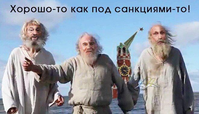 Кремль активно лоббирует в Евросоюзе ослабление санкций, - Климпуш-Цинцадзе - Цензор.НЕТ 9175