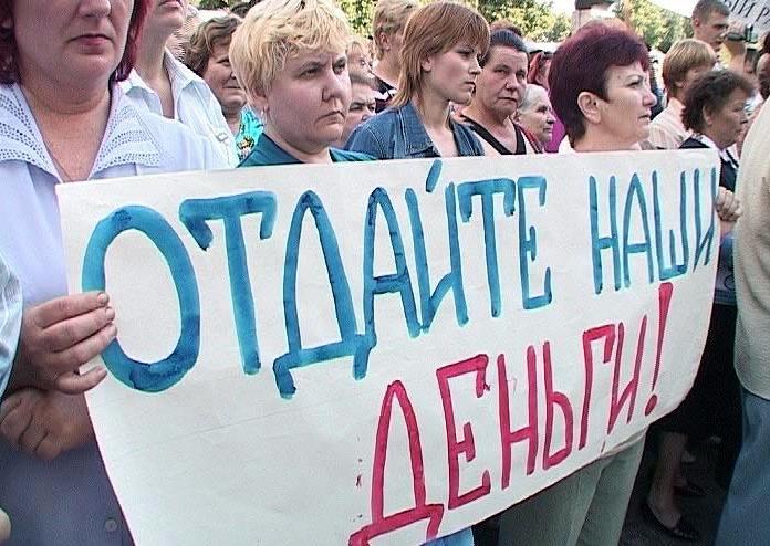 Два сотрудника Госэкоинспекции и чиновник горсовета задержаны в Одессе при получении взятки, - прокуратура - Цензор.НЕТ 1045