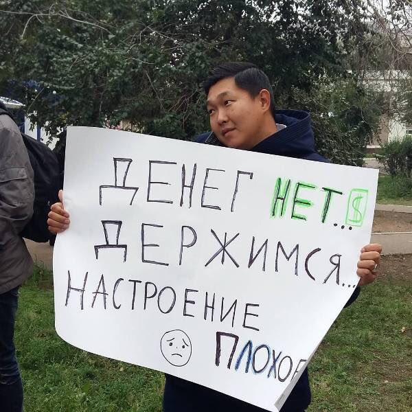Два сотрудника Госэкоинспекции и чиновник горсовета задержаны в Одессе при получении взятки, - прокуратура - Цензор.НЕТ 704