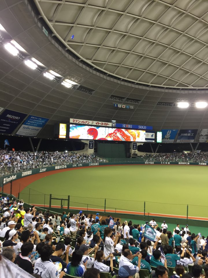 生れおほー!#seibulions https://t.co/HsGl5Seitk