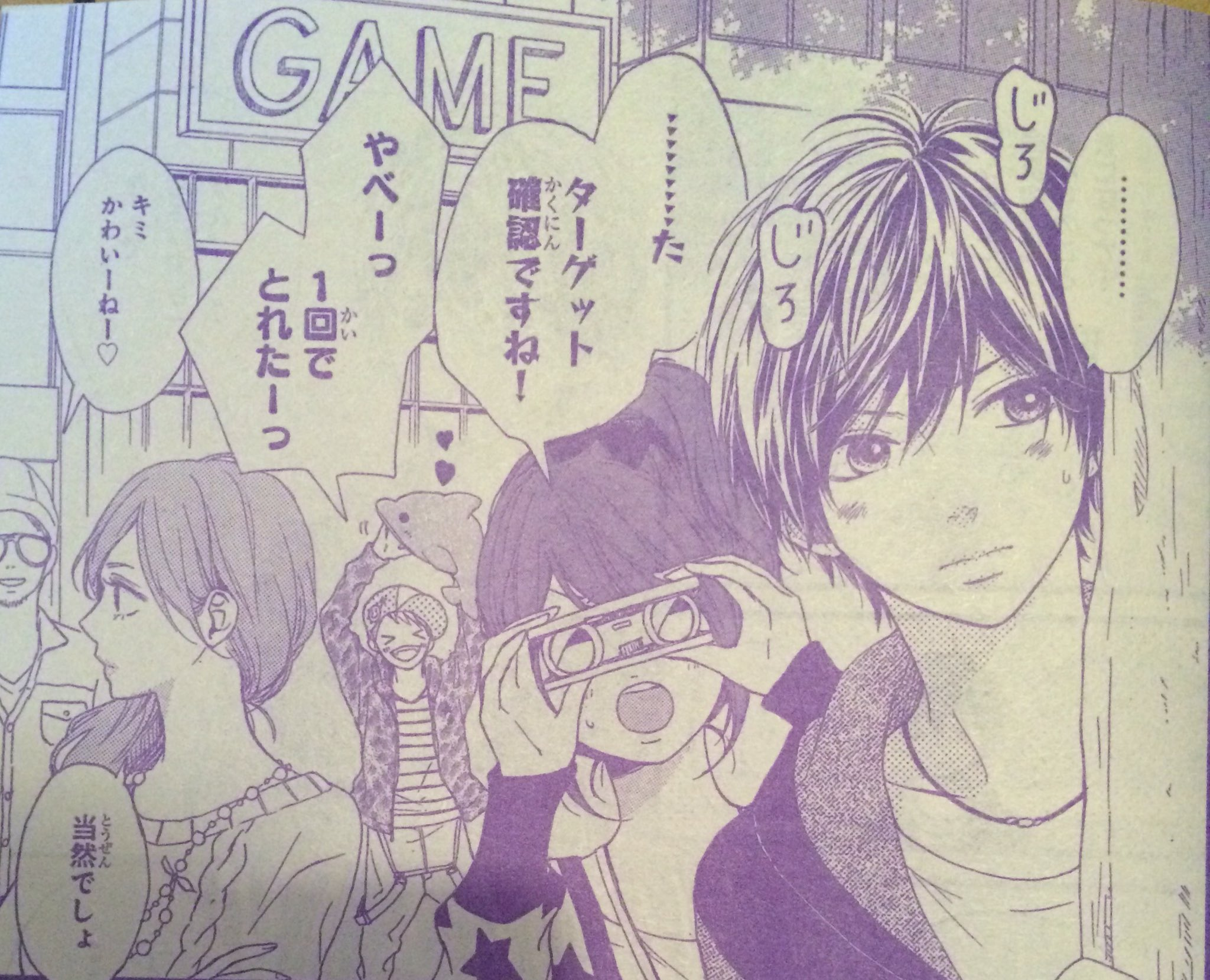 Search manga - MangaHelpers