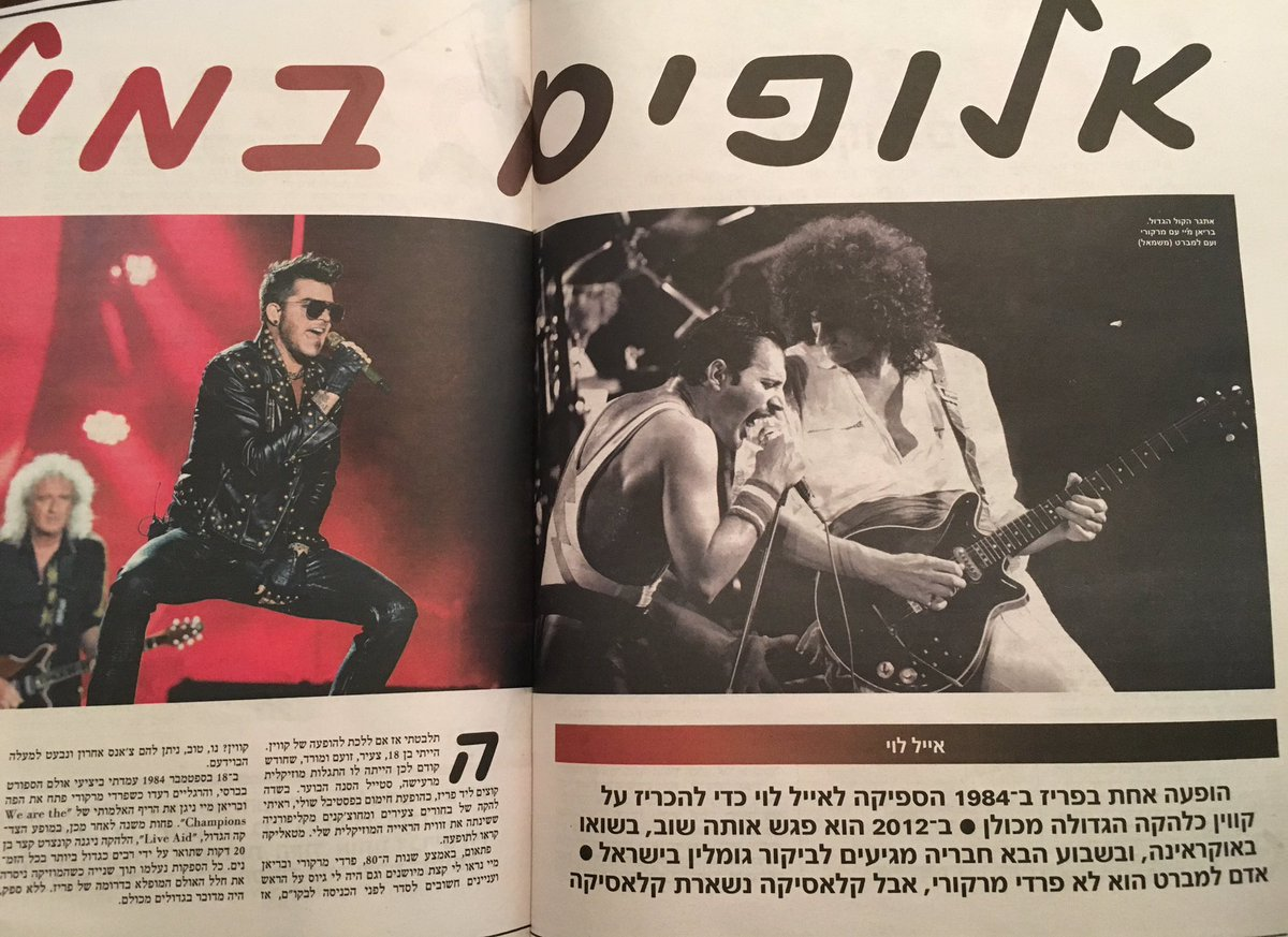 There's a big article about Adam & his journey with Queen in the Israeli paper. They're praising adam