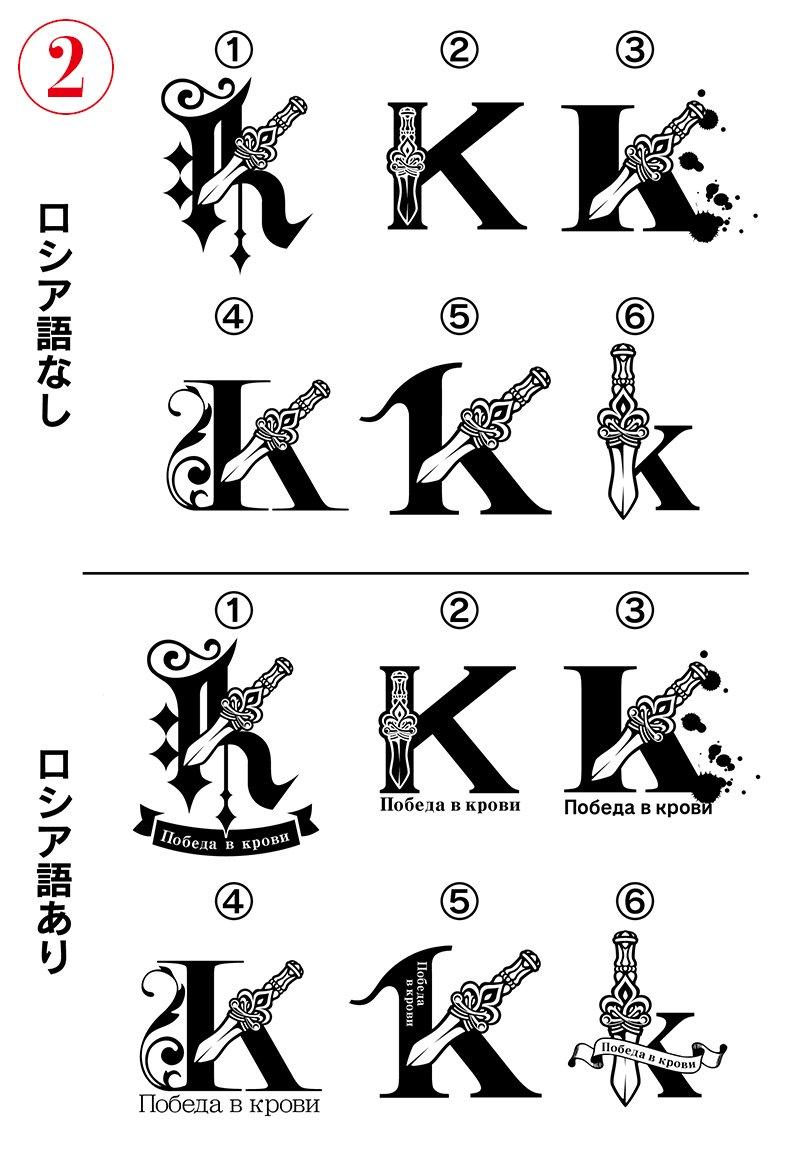 とんがり帽子のアトリエ5巻5/23発売・白浜鴎