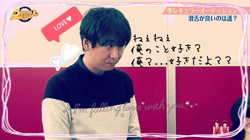 飯塚悟志はいいぞ hashtag on Tw...