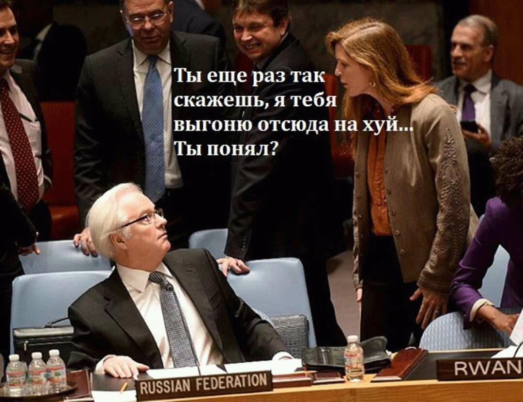 """""""Ты еще раз так скажешь, я тебя выгоню нах## отсюда. Ты меня понял?"""", - премьер Гройсман - вице-премьеру Зубко - Цензор.НЕТ 1739"""