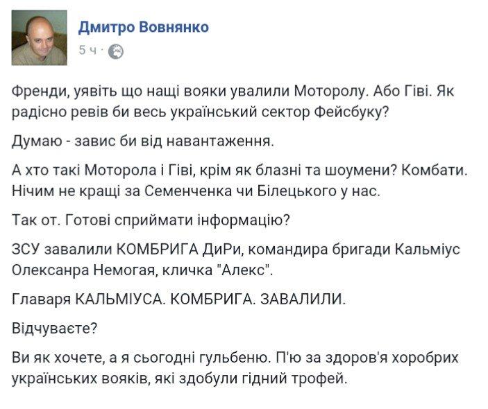 Боевики обстреляли Широкино из минометов калибром 120 и 80 мм, - пресс-центр штаба АТО - Цензор.НЕТ 1344