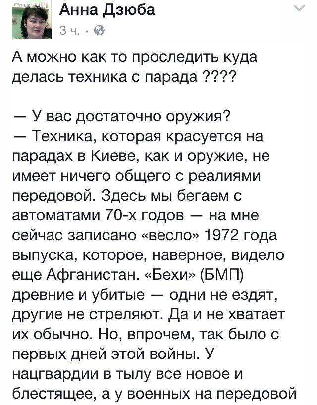 """""""Укроборонпром"""" подготовил к передаче военным 3 ударных вертолета Ми-24ПУ1 - Цензор.НЕТ 6101"""