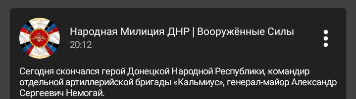 Два сотрудника Госэкоинспекции и чиновник горсовета задержаны в Одессе при получении взятки, - прокуратура - Цензор.НЕТ 5554
