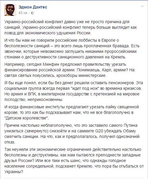 Два сотрудника Госэкоинспекции и чиновник горсовета задержаны в Одессе при получении взятки, - прокуратура - Цензор.НЕТ 7334