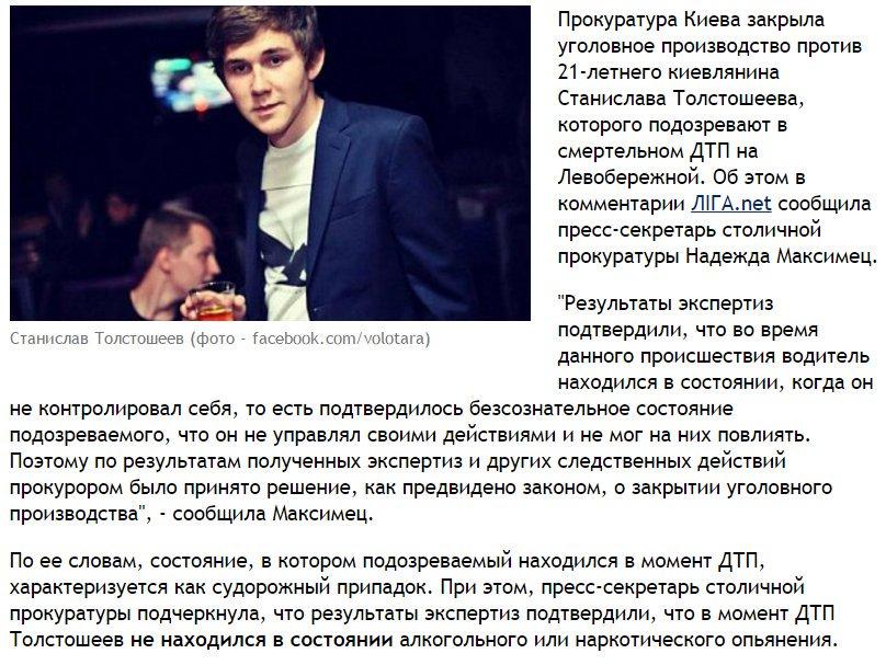 Суд арестовал 890 га земли в Буче Киевской области, - ГПУ - Цензор.НЕТ 3347