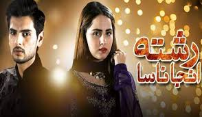 Rishta Anjana Sa - 9th September 2016 - Episode 32  in High Quality thumbnail