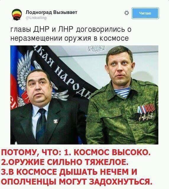 """Суд признал виновной женщину, работавшую в так называемом """"народном совете ЛНР"""", - СБУ - Цензор.НЕТ 6521"""