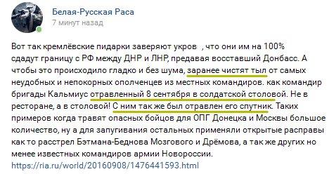 Два сотрудника Госэкоинспекции и чиновник горсовета задержаны в Одессе при получении взятки, - прокуратура - Цензор.НЕТ 9142