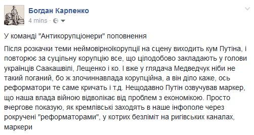 Порошенко уволил главу Киевской ОГА Мельничука - Цензор.НЕТ 983