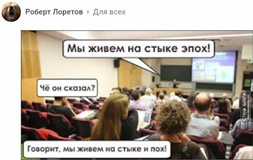 В этом году доходы Днепропетровщины выросли на 30%, - Резниченко - Цензор.НЕТ 4474