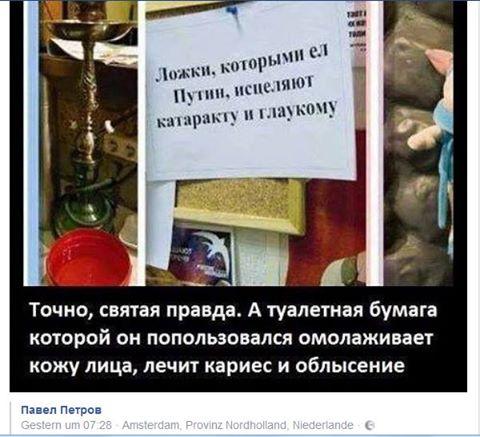 """""""А давайте здесь памятник Путину поставим"""", - в Москве ночью снесли еще несколько десятков торговых павильонов - Цензор.НЕТ 5061"""