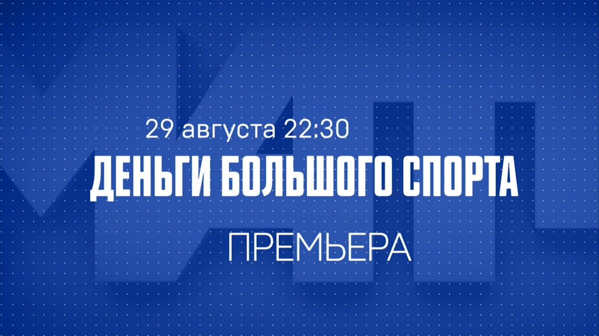 Спортивный канал «Матч ТВ» - Страница 14 CrAj2b9XEAAl-Rh