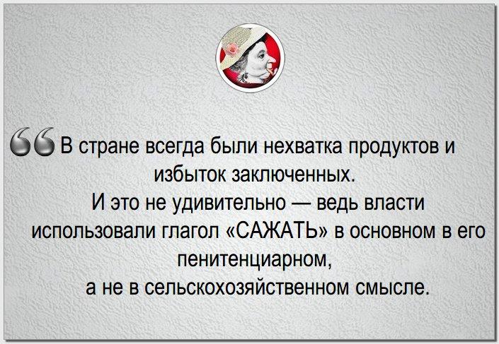 Россияне уклоняются от армейских учений: в РФ смогли призвать только 10% из запаса, - ГУР - Цензор.НЕТ 8621