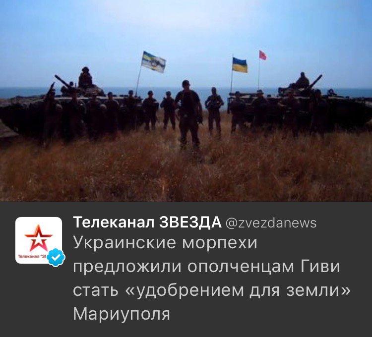 """Командующий Сухопутных войск США в Европе генерал-лейтенант Ходжес посетил украинских военных ОТГ """"Мариуполь"""" - Цензор.НЕТ 1988"""