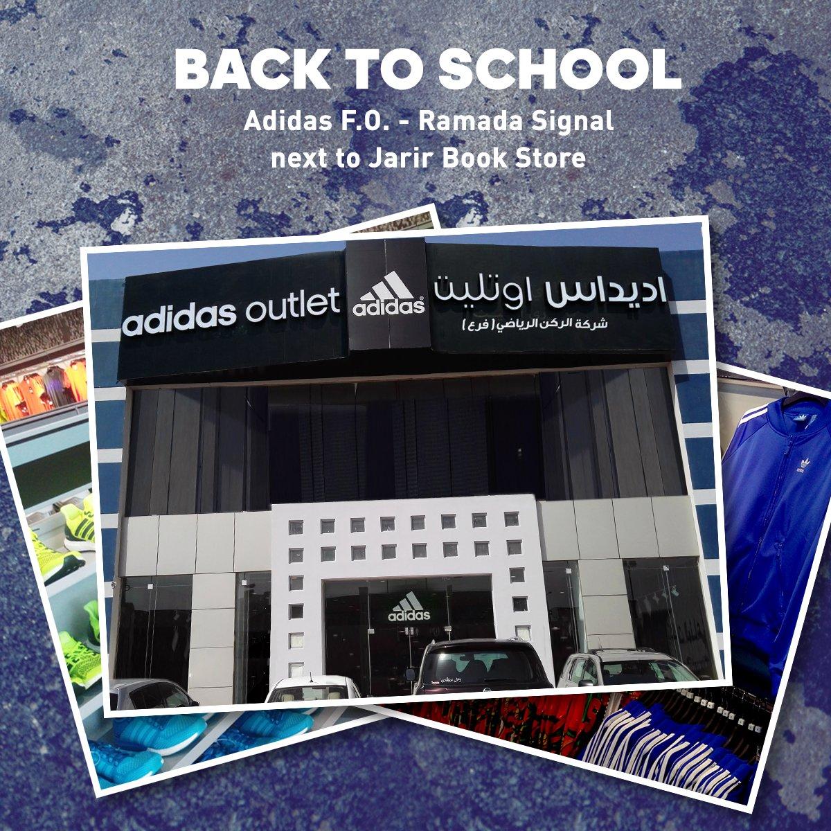 adidas egypt head office al maadi