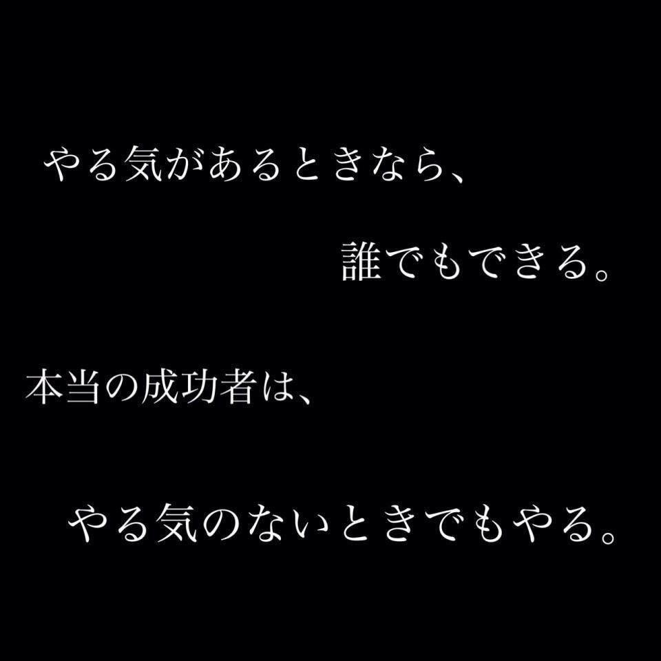 ゆう 勉強垢 Juken Yu24 Twitter
